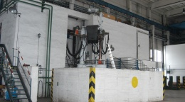 VAR/ESR Vacuum Melting Facility